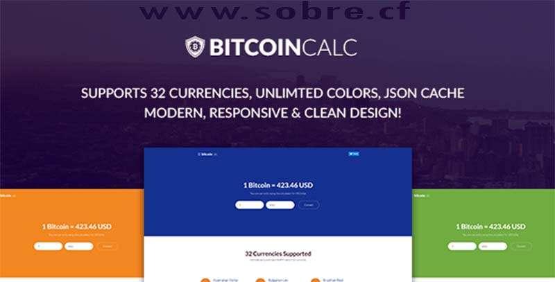 Calculadora Bitcoin – Suporta 32 Moedas